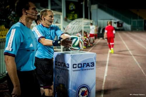 ФК «Кубань» вКраснодаре обыграл пермский «Амкар»